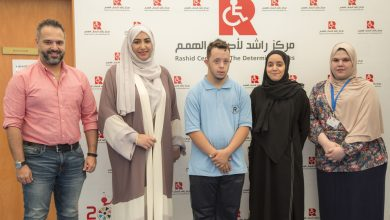 Photo of Etihad Credit Insurance to support Rashid Center for People of Determination
