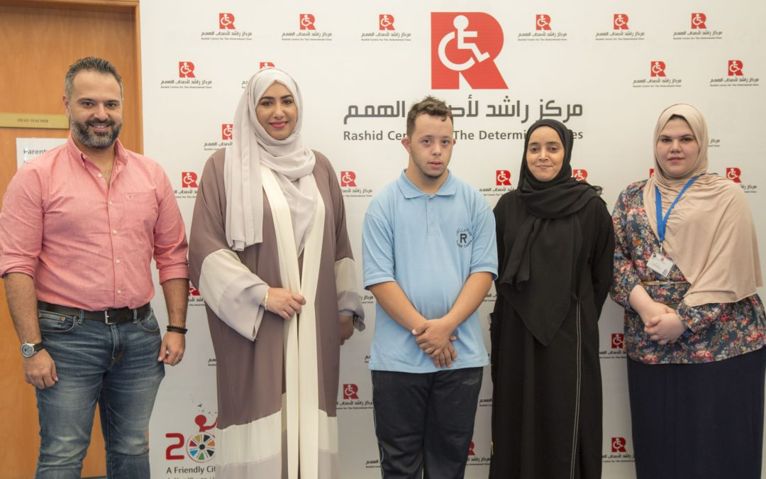Etihad Credit Insurance to support Rashid Center for People of Determination