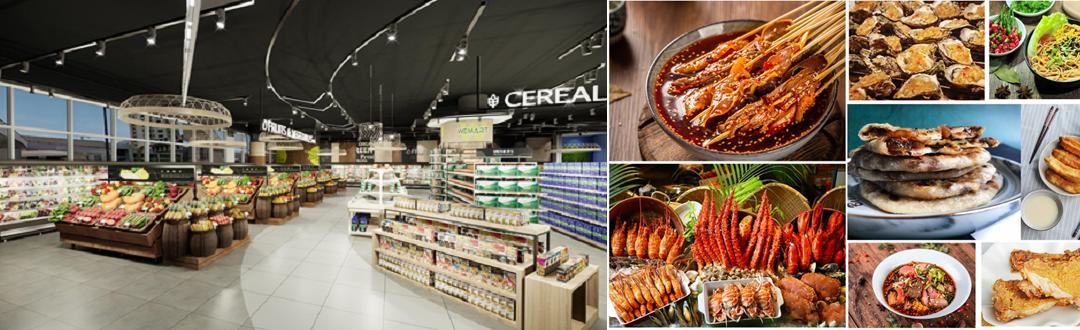 LOOK: WEMART to launch hypermarket next month