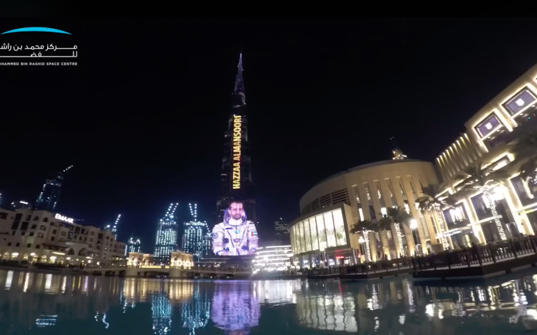 WATCH: Burj Khalifa lights up for UAE's historic launch