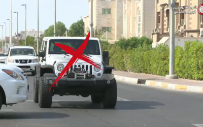 WATCH: Abu Dhabi Police warns motorists of Dh 500 fine for violating this road safety precaution