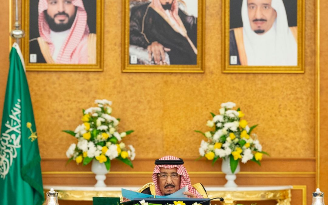 World leaders congratulate Kingdom of Saudi Arabia on its National Day