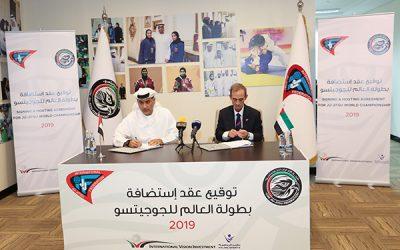 UAE to host Jiu-Jitsu World Championship next month