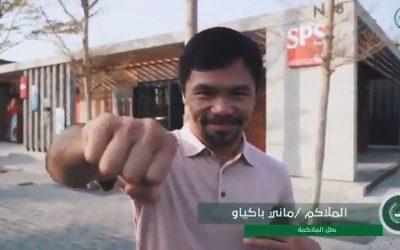 WATCH: Pacquiao gets a tour of Dubai's Smart Police Station