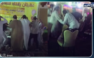 WATCH: Saudi party turns chaotic as guests begin fistfight