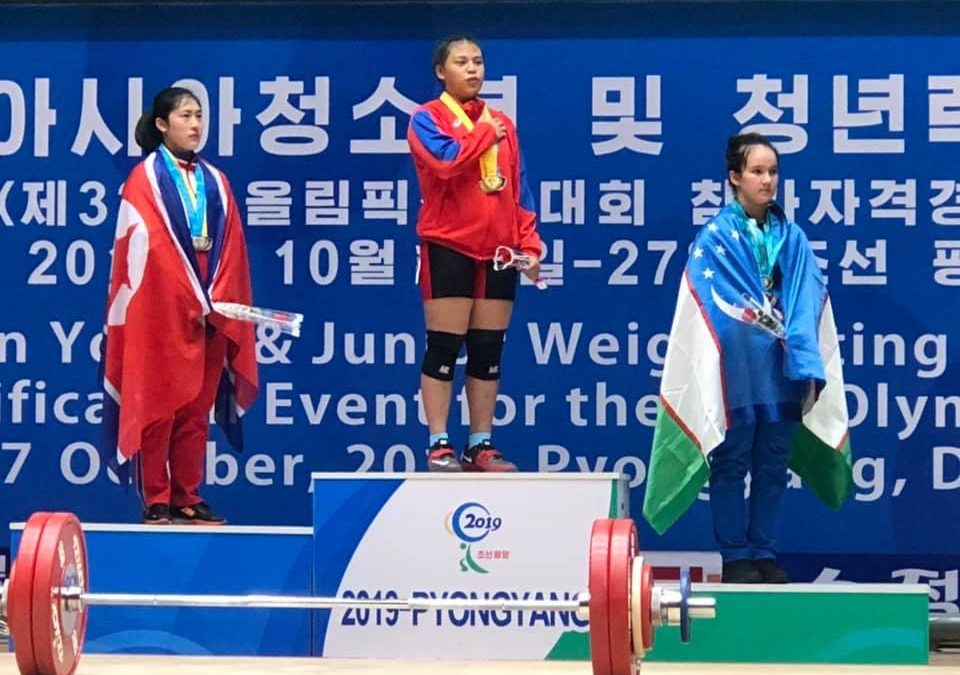 PH wins 2 golds, silver at Asian Junior Weightlifting Championships