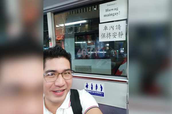 Taiwan bus posts 'Huwag Maingay' sign for Filipinos