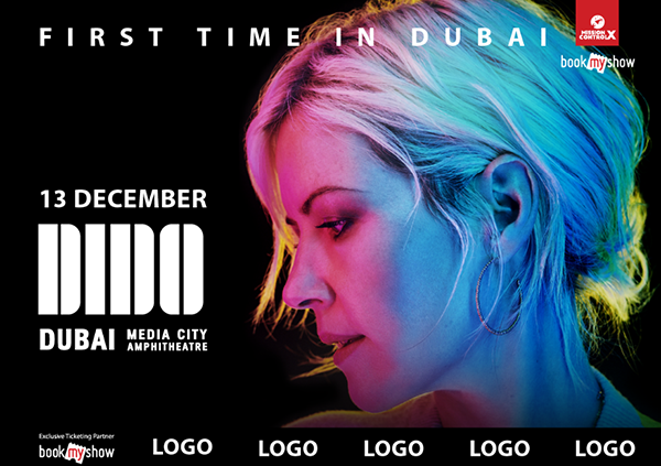 Dido Concert venue relocated to Coca-Cola Arena