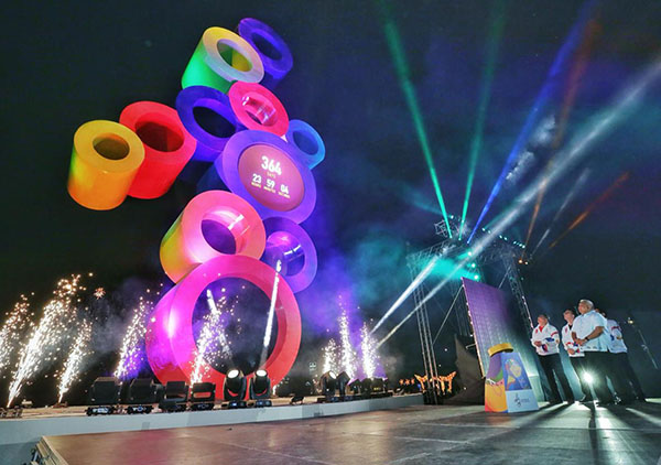 SEA Games in PHL to present Pinoy culture