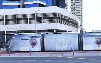 Dubai tram give away gold bars, prizes for its 5th anniversary