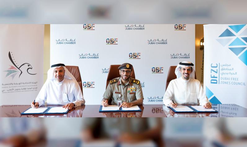 "Dubai to launch ""Golden Residency Visas"" under 'Be Part of Dubai' initiative"