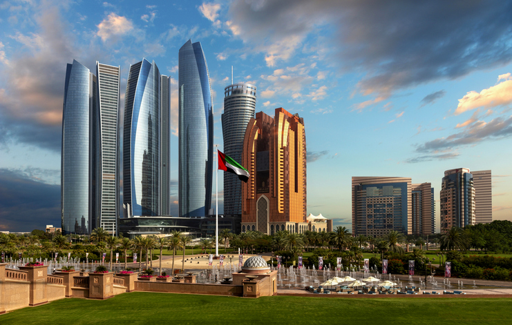 Abu Dhabi announces up to 50% discounts on traffic fines