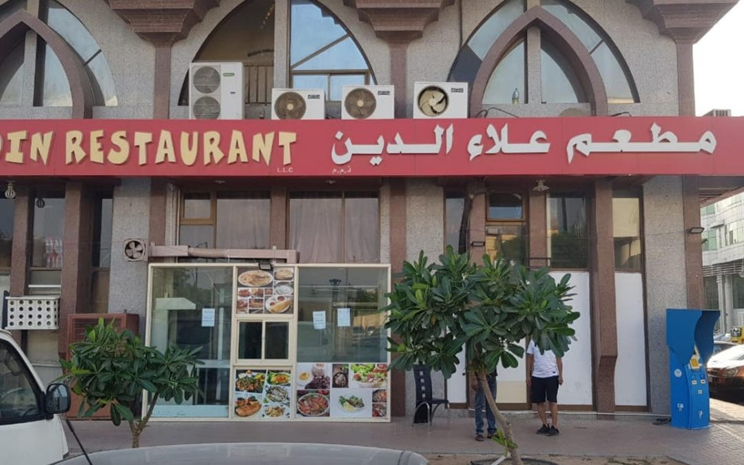 Al Ain restaurant shut down for public health violation