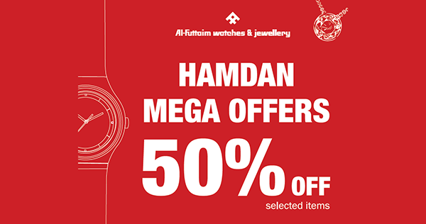 Enjoy prices slashed 50% off on branded watches at Al-Futtaim Watches & Jewellery in Abu Dhabi's Hamdan Mega Offers