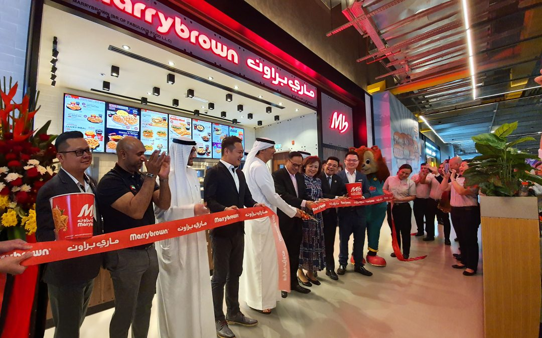 Marrybrown continues expansion with 10th outlet at The Dubai Mall Zabeel