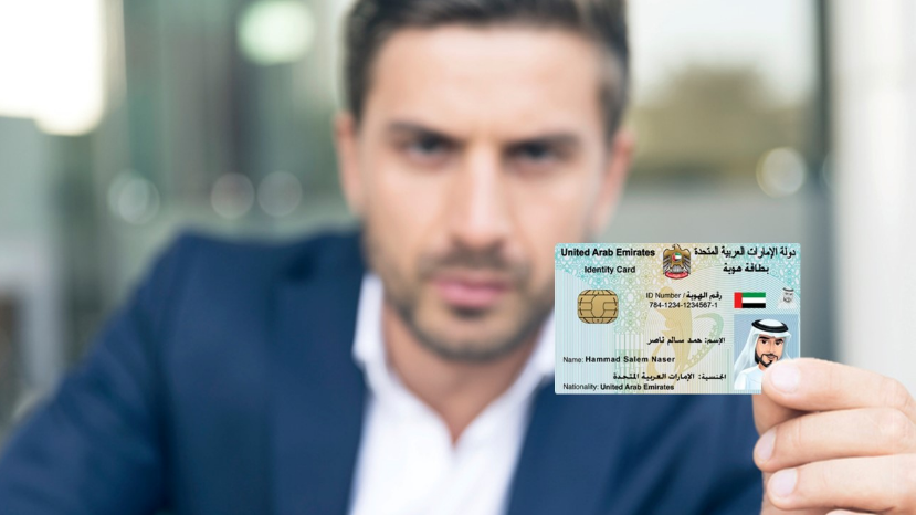 Police arrest man for using Dubai expat's ID to get money