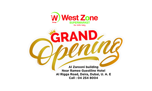 West Zone Supermarket to open new branch at Rigga with WOW Deals