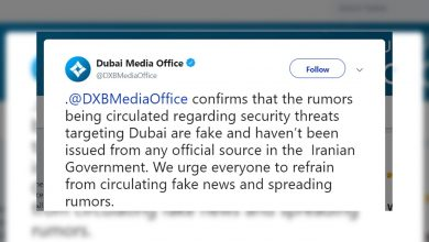 Photo of Security threats in the emirate are fake — Dubai Media Office