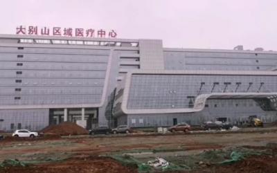 China opens 1000-bed coronavirus hospital