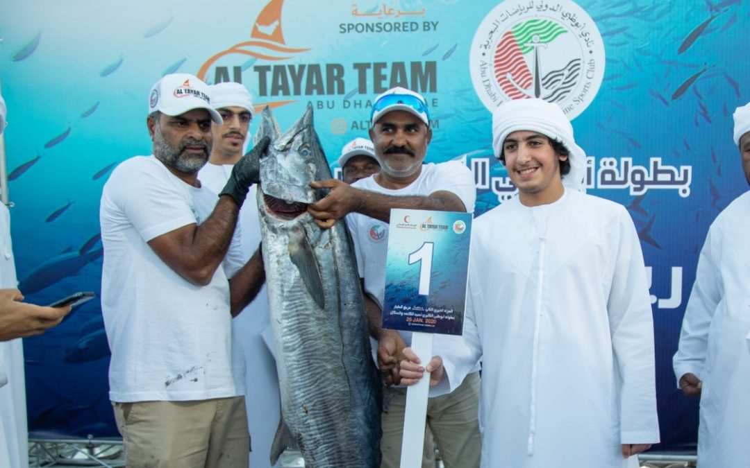 LOOK: Most expensive kingfish sold in Abu Dhabi