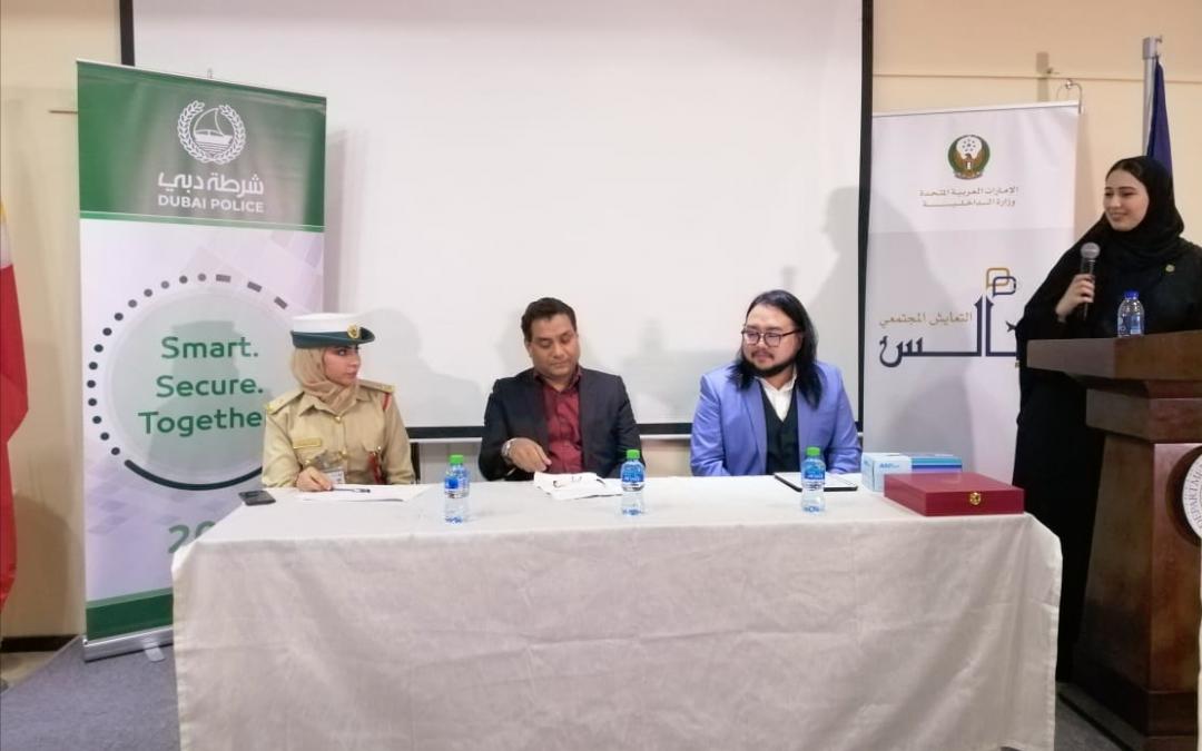 Balikatan sa Kaligtasan: Dubai Police, Filipino community unite for safety, security