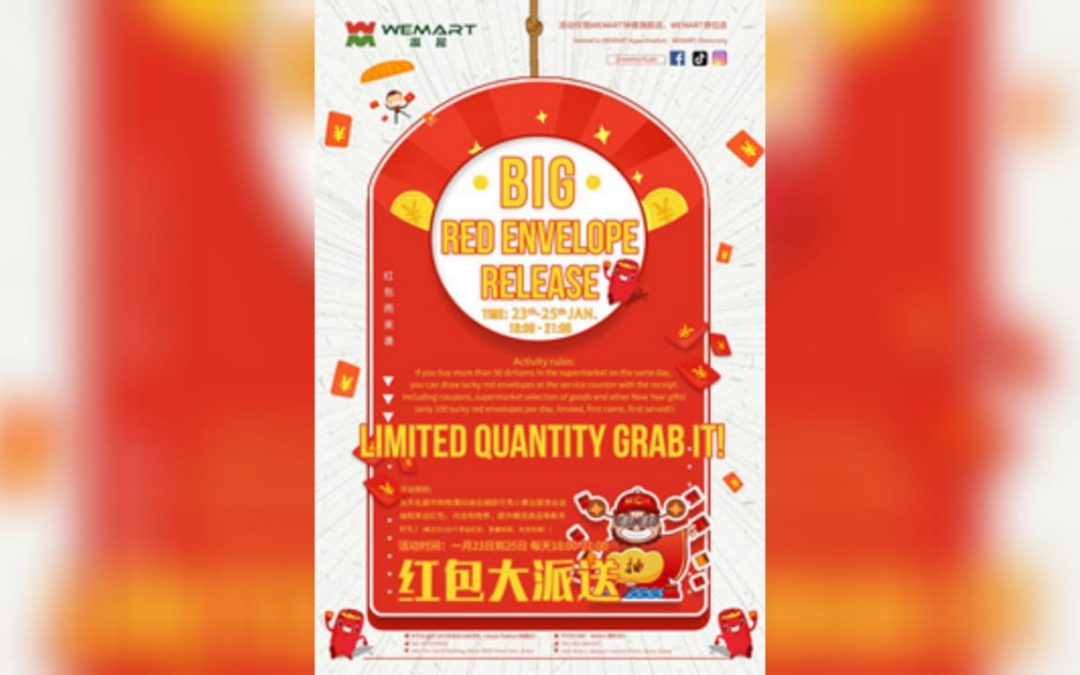 Members get double points, shoppers to receive lucky 'ang pao' from WeMart this Chinese New Year season!