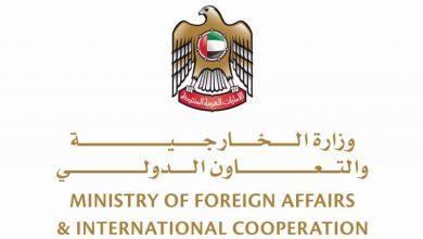 Photo of UAE reaffirms importance of regional de-escalation