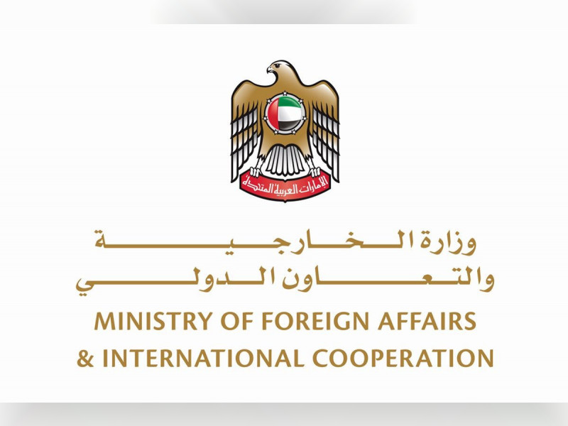 UAE reaffirms importance of regional de-escalation