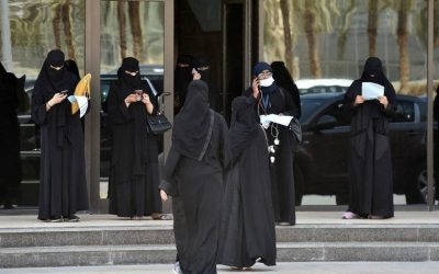 Survey: Almost all women in Saudi don't prioritize marriage in their savings
