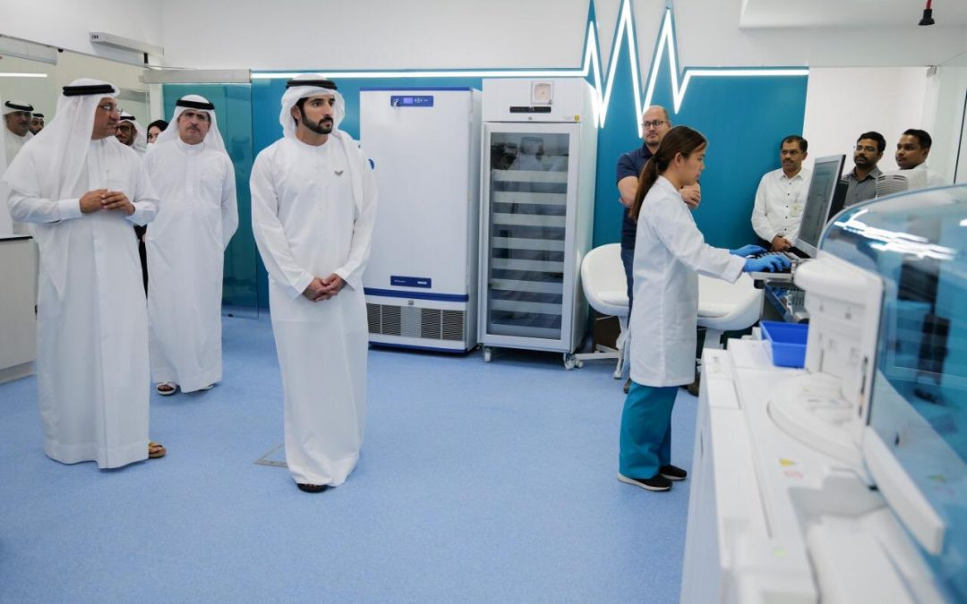 Sheikh Hamdan bin Mohammed leads the inauguration of Smart Medical Center in Dubai