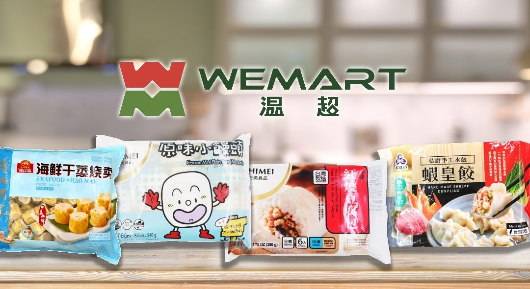 Fulfil your dimsum cravings readily available at WeMart Hypermarket