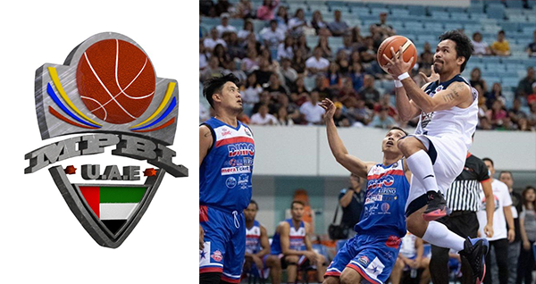 Pacquiao-led Maharlika Pilipinas Basketball League awards 10-year contract to DJMC Events, launches MPBL UAE