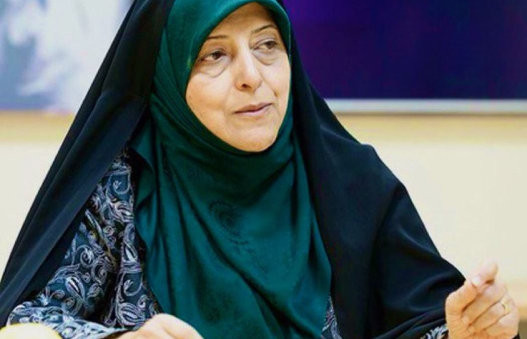 Iran vice president contracts coronavirus