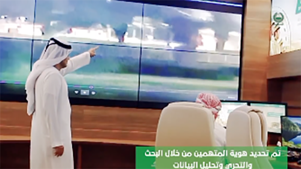 WATCH: Dubai Police catch thieves responsible for Dh20M jewellery heist