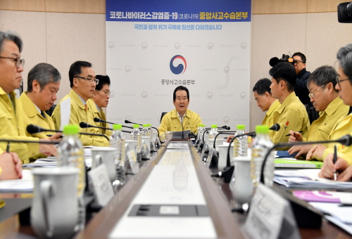 "SoKor PM: COVID-19 outbreak entering ""grave situation"""