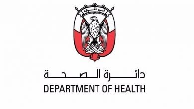 Photo of Laboratory tests confirm 167 quarantined contacts free of COVID-19: Department of Health – Abu Dhabi