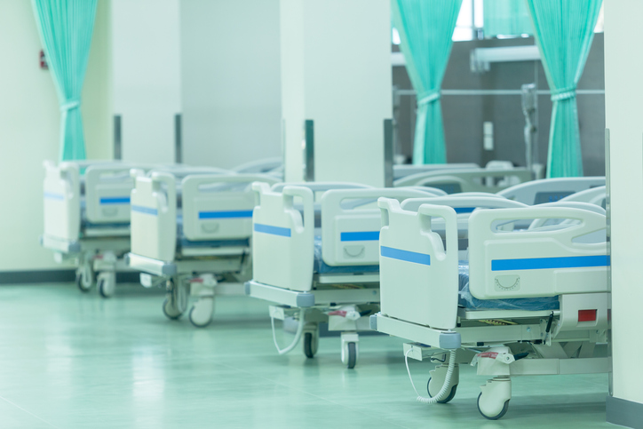 96% of Saudi's ICU beds for COVID-19 still empty