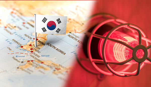 South Korea on 'highest alert' amid coronavirus outbreak
