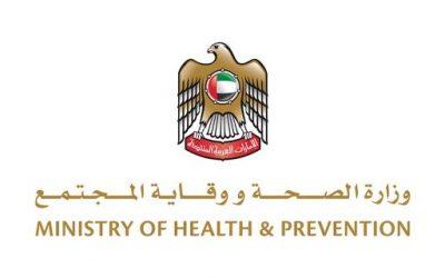 UAE Ministry of Health announces new case of coronavirus