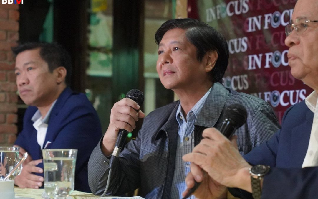 Bongbong Marcos 'unwell' from Spain trip, got tested for COVID-19