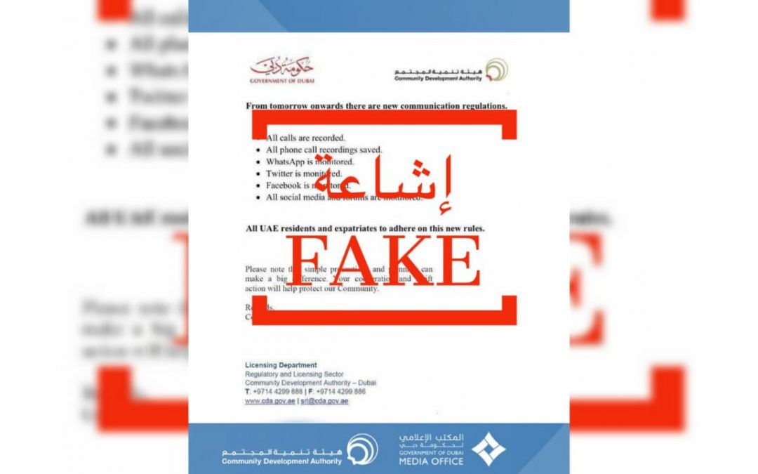 CDA: 'Circular' on calls, social media monitoring is fake