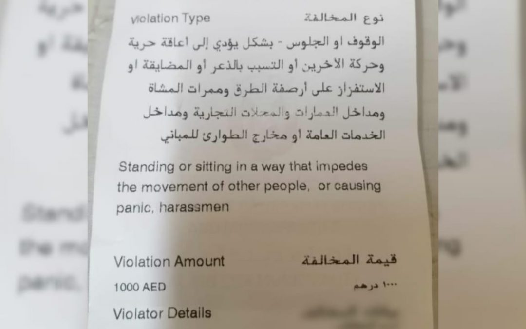 LOOK: UAE releases new list of fines for violators of COVID-19 safety measures