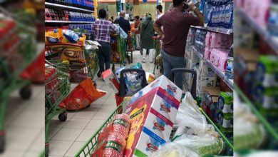 Photo of BANTAY PRESYO: UAE releases price limits for grocery items as of April 30