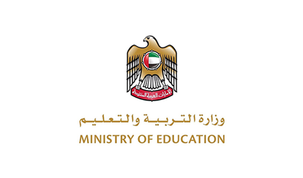 UAE's Ministry of Education announces the extension of distance learning till June 2020