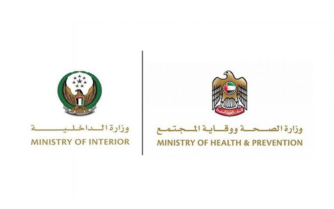 MoHAP & MoI to Conduct 'National Disinfection Programme' for all public utilities, public transport over weekend