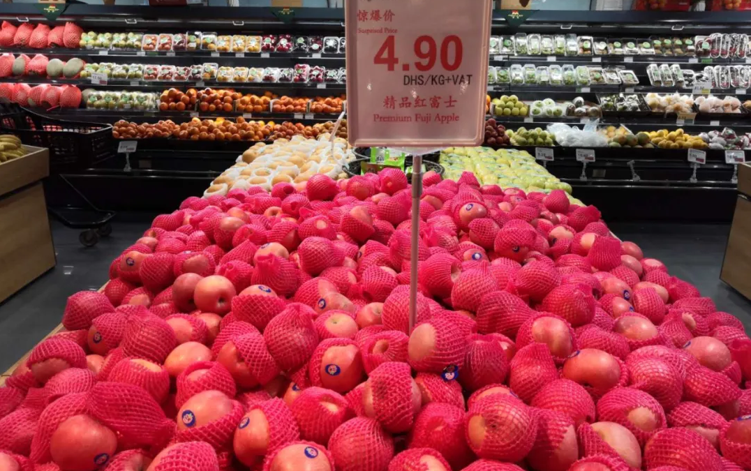 Fresh Yantai Red Fuji apples on sale at WeMart for only Dh4.9/kilo