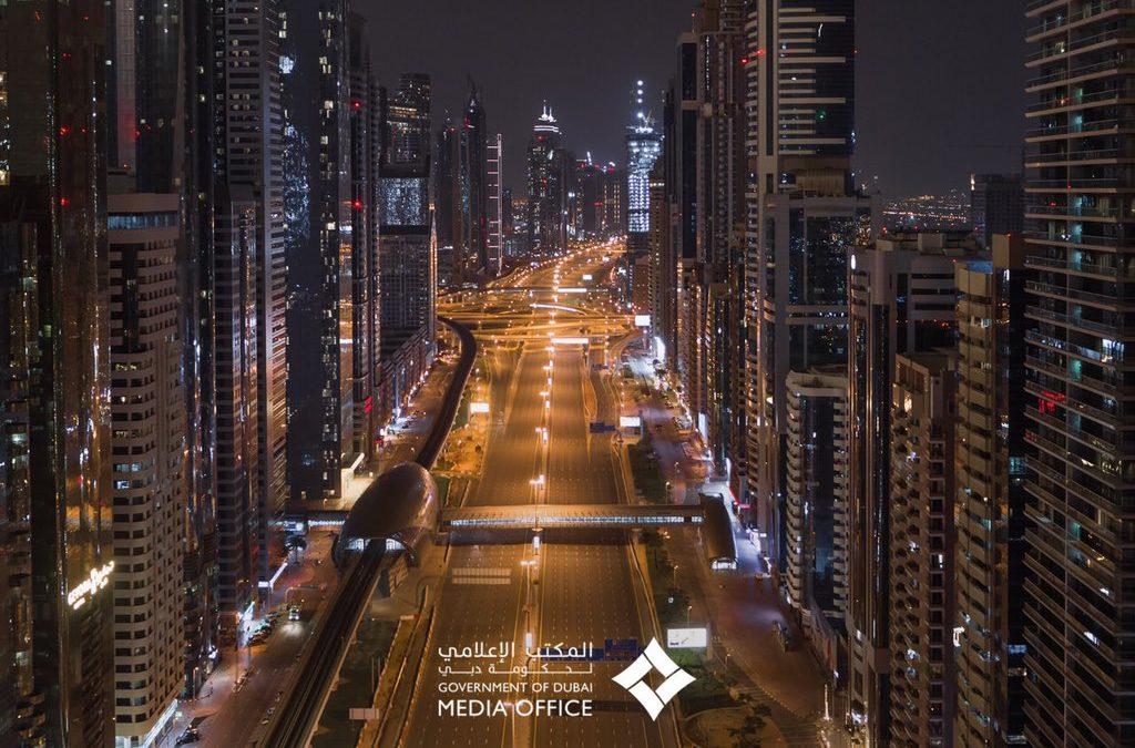 Dubai extends temporary closure of commercial activities until April 18
