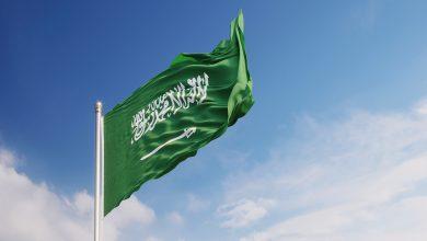 Photo of Saudi Arabia set to abolish 'kafala' sponsorship system