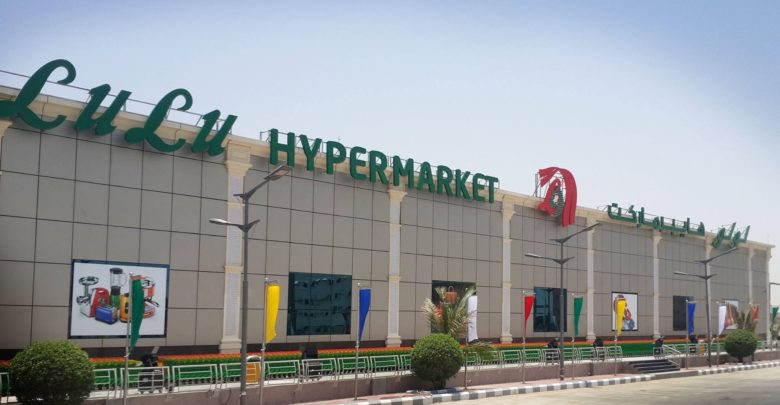 Lulu Group vows adequate supplies of hygiene essentials, face masks in 75 supermarkets