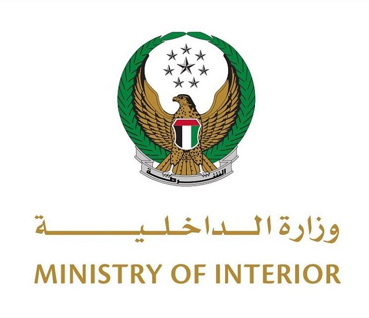 UAE Ministry of Interior arrests 64 people for breaking self-quarantine protocol